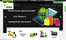 Корпоративный сайт К2Р